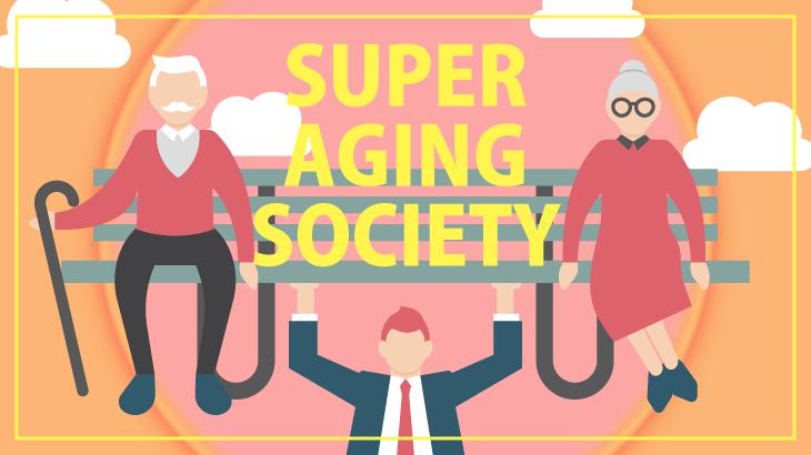超高齢化社会のイラスト