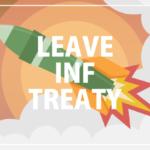 トランプの本当の狙いは?中距離核戦力(INF)全廃条約からの離脱