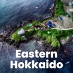 北海道・道東旅行/釧路湿原~納沙布岬~根室半島チャシ跡群