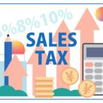 消費税10%へ!財源の使い道と景気の落ち込みへの3つの対策とは?