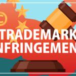無印良品の商標権をめぐる争いから見る中国の商標ビジネス