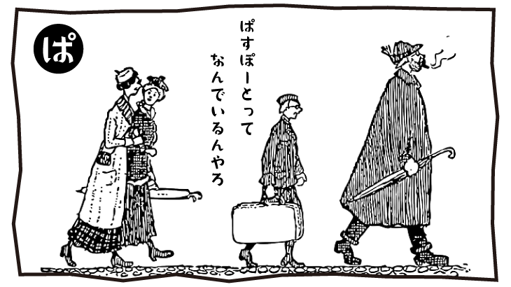 日本のパスポートは最強?パスポートの必要性と保有率