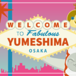 2025年大阪万博の成功は夢洲にカジノがあるかどうか!