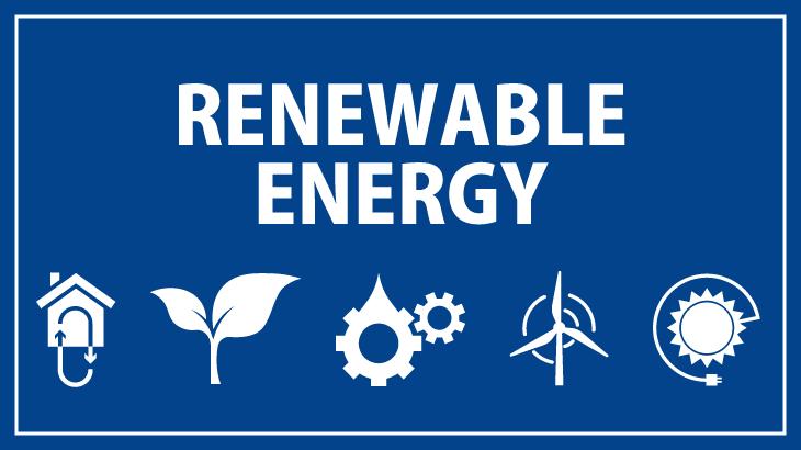 再生可能エネルギーのイラスト