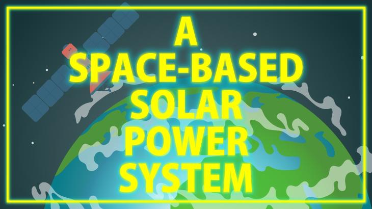 宇宙太陽光発電システムのイラスト