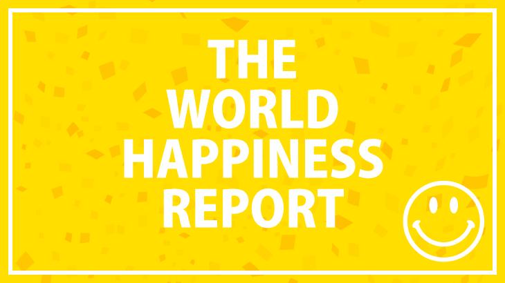 幸福度ランキングのイラスト
